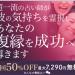みんなの電話占い攻略!登録〜退会,人気占い師口コミ9選